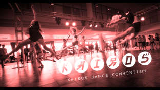 Dancers fly through the air at the Kairos Dance Convention, North Harbour Stadium, Auckland.